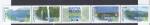 Stamps : America : Chile :  region de los rios
