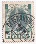 Stamps Russia -  82 - III Centº del Reinado de los Romanov, Catherine II