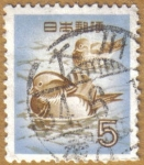 Stamps Asia - Japan -  Aves