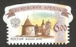 Sellos del Mundo : Europa : Rusia : 7140 - Kremlin de Pskov