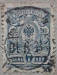 Stamps Russia -  tres perlas (1908)