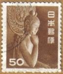 Sellos del Mundo : Asia : Japón : Escultura
