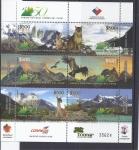 Stamps : America : Chile :  parque nacional torres del paine