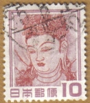 Stamps Asia - Japan -  Geisha