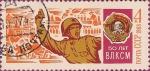 Sellos de Europa - Rusia -  50 años del Komsomol Leninista (Liga de Jóvenes Comunistas).