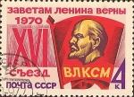Stamps Russia -  XVI Congreso del Komsomol.