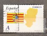 Sellos de Europa - España -  4531 Aragón (665)
