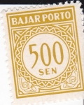 Stamps : Asia : Indonesia :  Sello Tasa