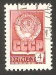 Stamps : Europe : Russia :  4332 - Escudo de Armas (grabado)