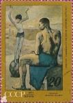 Stamps Russia -  Museos de arte extranjeros de la URSS.