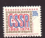 Stamps Czechoslovakia -  V aniversario