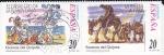 Sellos de Europa - España -  Escenas del Quijote-EL CABALLERO DE LA BLANCA LUNA y LA VUELTA A CASA    (H)