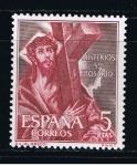 Stamps Spain -  Edifil  1471  Misterio del Santo Rosario.