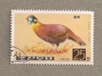 Stamps North Korea -  Pavo real