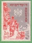 Stamps : Asia : Bhutan :  Postal Runner