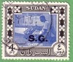 Stamps : Africa : Sudan :  Weaving