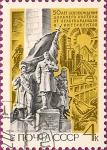 Sellos de Europa - Rusia -  50 años de la liberación de la Unión Soviética del Lejano Oriente de los intervencionistas. II