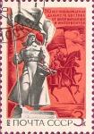 Stamps Russia -  50 años de la liberación de la Unión Soviética del Lejano Oriente de los intervencionistas. I