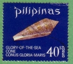 Stamps Philippines -  Glory of the Sea