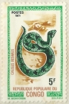 Stamps of the world : Republic of the Congo :  CAUSUS RESIMUS