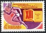 Sellos de Europa - Rusia -  4046 - XIII juegos escolares de la Unión