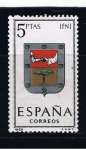 Sellos de Europa - España -  Edifil  1551  Escudos de las capitales de provincias españolas.