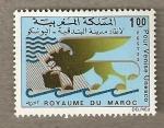 Stamps Morocco -  Ayuda a UNESCO para Venecia