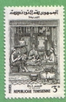 Stamps : Africa : Tunisia :  Le sellier