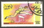 sellos de Asia - Omán -  Dhufar - Olimpiadas de Montreal, carrera de vallas