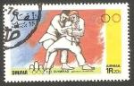 Stamps : Asia : Oman :  Dhufar - Olimpiadas de Montreal, judo