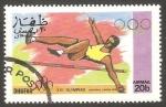 Stamps : Asia : Oman :  Dhufar - Olimpiadas de Montreal, salto de altura
