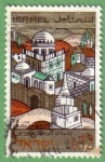 Stamps : Asia : Israel :