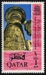 Sellos del Mundo : Asia : Qatar : EGIPTO - Monumentos de Nubia de Abu Simbel en Philae