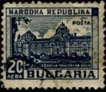 Sellos de Europa - Bulgaria -  Serie establecimientos termales. Baños en Sofía.