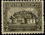 Stamps Europe - Bulgaria -  Palacio de Sobranié en Sofía.  Sobreimpreso.