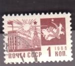 Stamps Russia -  nación
