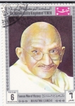 Stamps Yemen -  Hombres Famosos de la Historia-  MAHATMA GANDHI