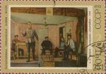 Stamps Russia -  Pintura soviética,