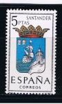 Stamps Spain -  Edifil  1636  Escudos de las capitales de provincias españolas.