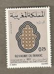 Sellos del Mundo : Africa : Marruecos : Creación de la lotería