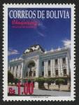 Sellos de America - Bolivia -  Bolivia - Ciudad histórica de Sucre