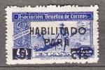 Sellos de Europa - España -  Cartero Rural (704)