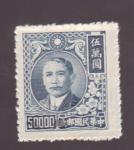 Stamps Taiwan -  Dr. sun yat-sen