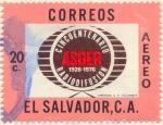 Sellos de America - El Salvador -  ADSER