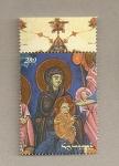 Sellos del Mundo : Asia : Armenia : Fresco Virgen María y Niño