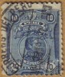 Sellos de America - Perú -  BOLIVAR