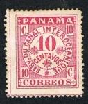 Sellos de America - Panamá -  PANAMA