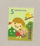 Stamps Taiwan -  Canciones infantiles taiwanesas