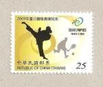 Sellos de Asia - Taiwán -  Juegos palímpicos para sordos