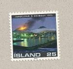Stamps Iceland -  Erupción volcán Helmaey